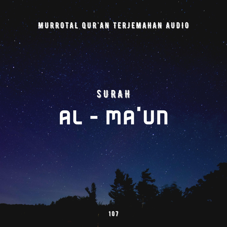 107. Surah Al - Ma'un