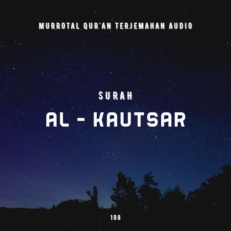 108. Surah Al - Kautsar