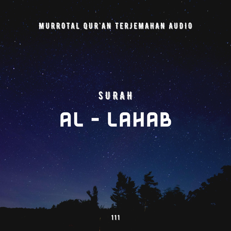 111. Surah Al - Lahab