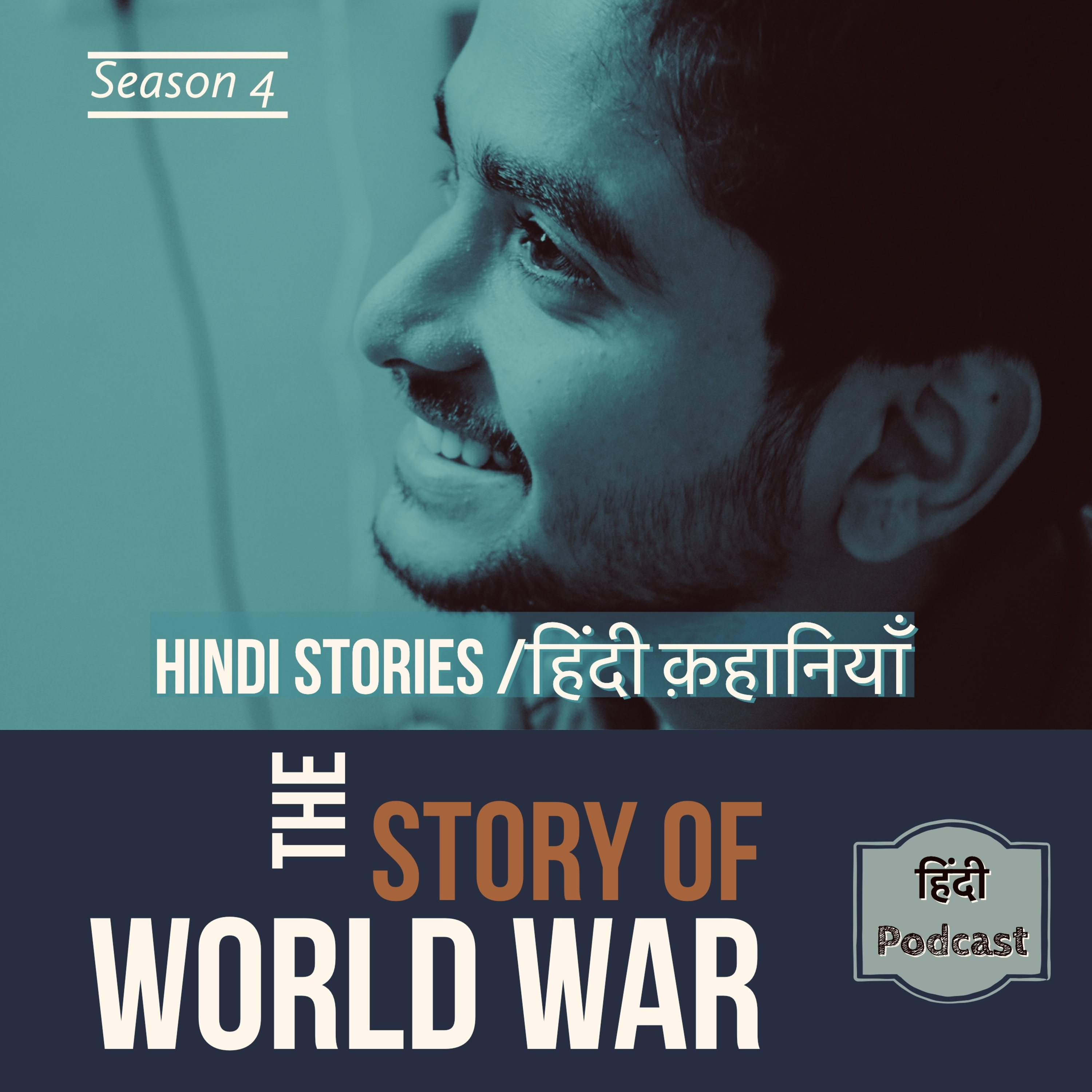 #34 WORLD WAR | Ep. 13 Treaty Of Versailles | विश्व युद्ध १