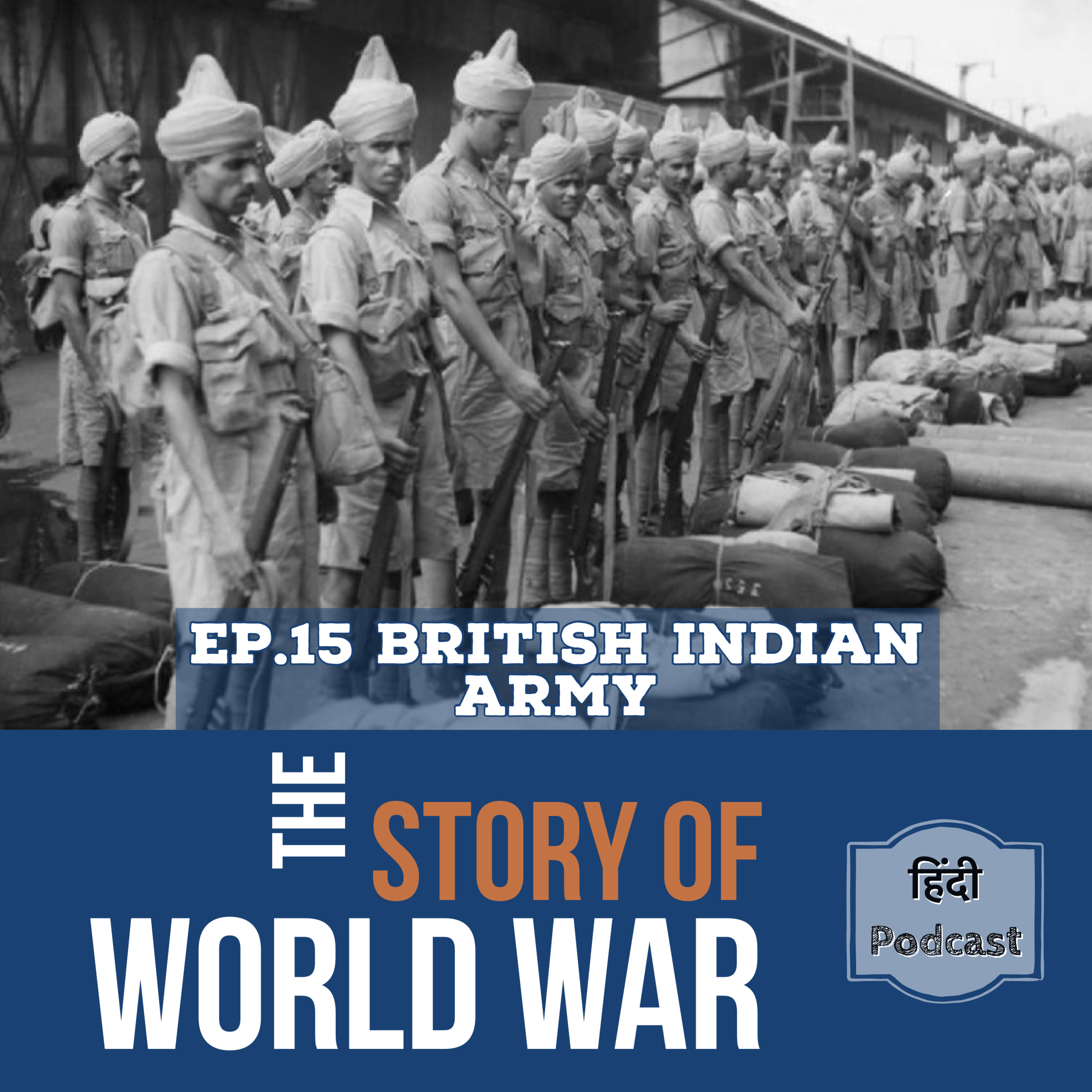 #36 WORLD WAR | Ep.15 British Indian Army in WW1 | विश्व युद्ध १