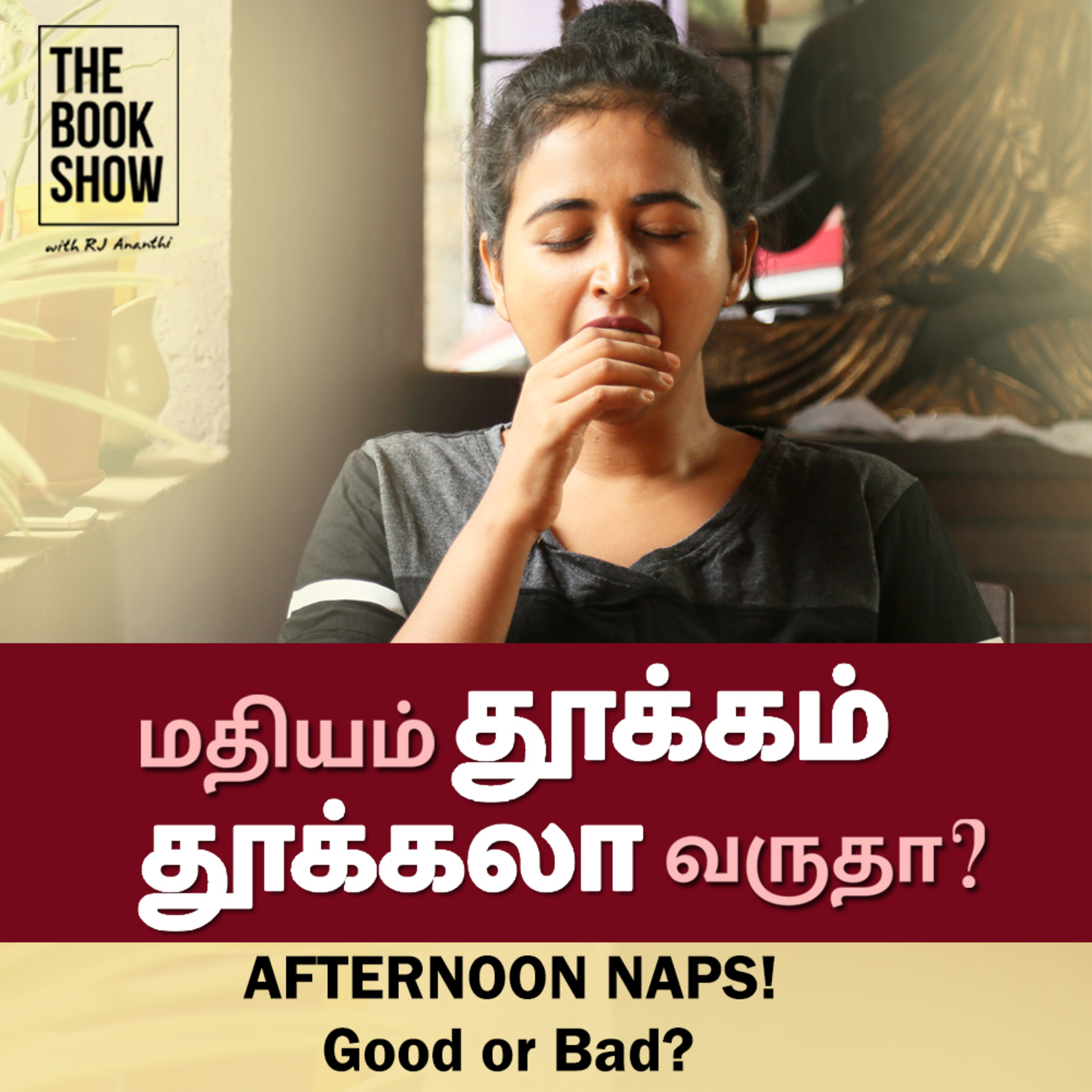 After Effects of Afternoon Naps   Bookmark - Why We Sleep?   The Book Show ft. RJ Ananthi