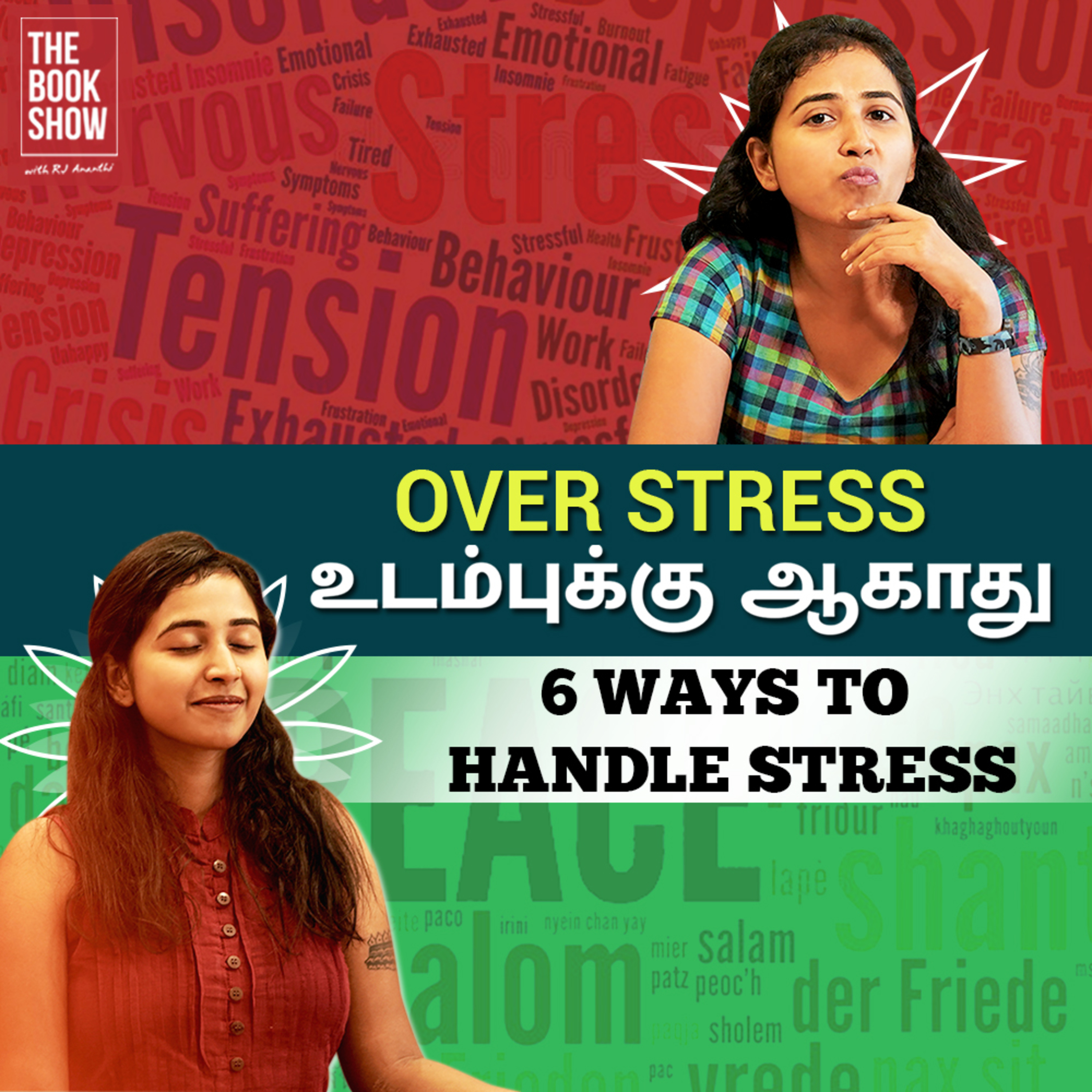 6 Effective Ways to Handle Stress   Bookmark ft. RJ Ananthi   The Book Show