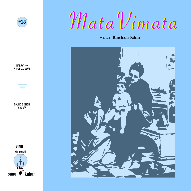 Ep18 - 'Mata Vimata' by Bhishm Sahni   Suno Kahani Vipul ke Saath