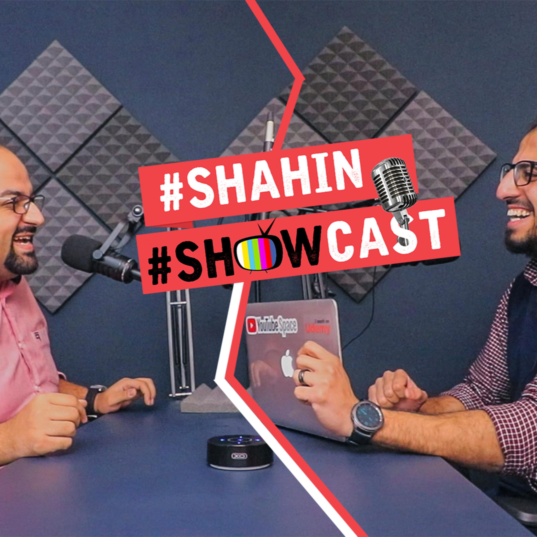 Shahin ShowCast #2   عمر عبد الرحيم عن تعلم اللغه الإنجليزيه مع الترفيه والبزنس الإكتئاب