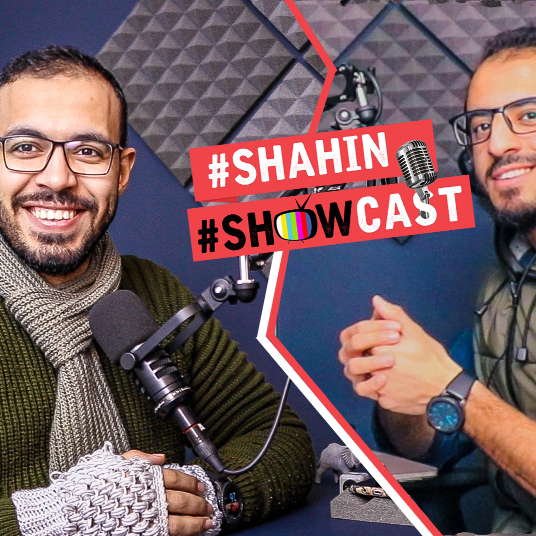 مع أحمد أبوزيد صاحب قناة دروس أونلاين وتركه لعمله كمهندس وتحديات رحلته المهنيه   Shahin ShowCast #3