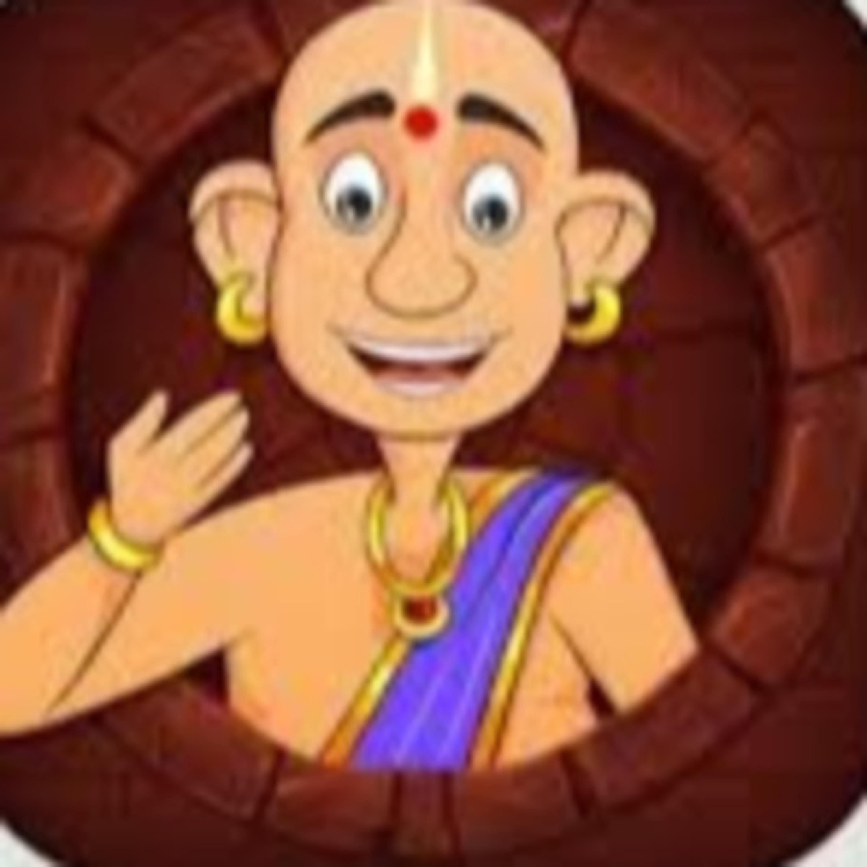 21. तेनालीराम की कहानी - तेनाली का न्याय । Nyay| Tenali Raman in Hindi | Tenaliram Ki Kahani | Tenali Stories | बच्चों की कहानी | Hindi Stories | Kahaniya | kids moral story