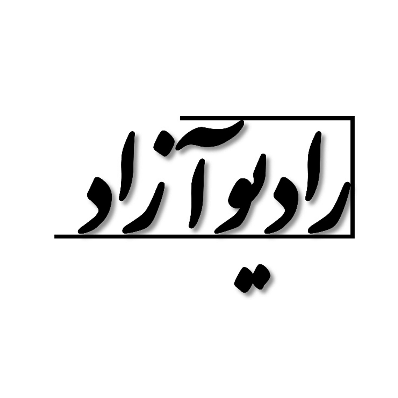 3467167 1602179436077 8bed8b507067e عیدناله