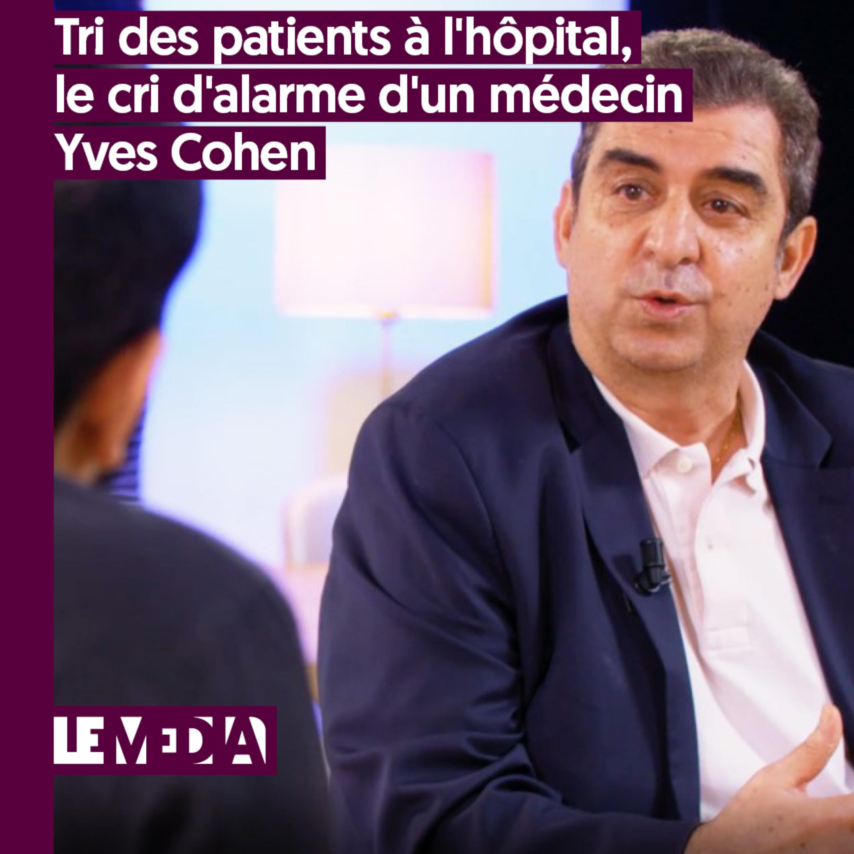 Entractu | Tri des patients à l'hôpital, le cri d'alarme d'un médecin | Yves Cohen