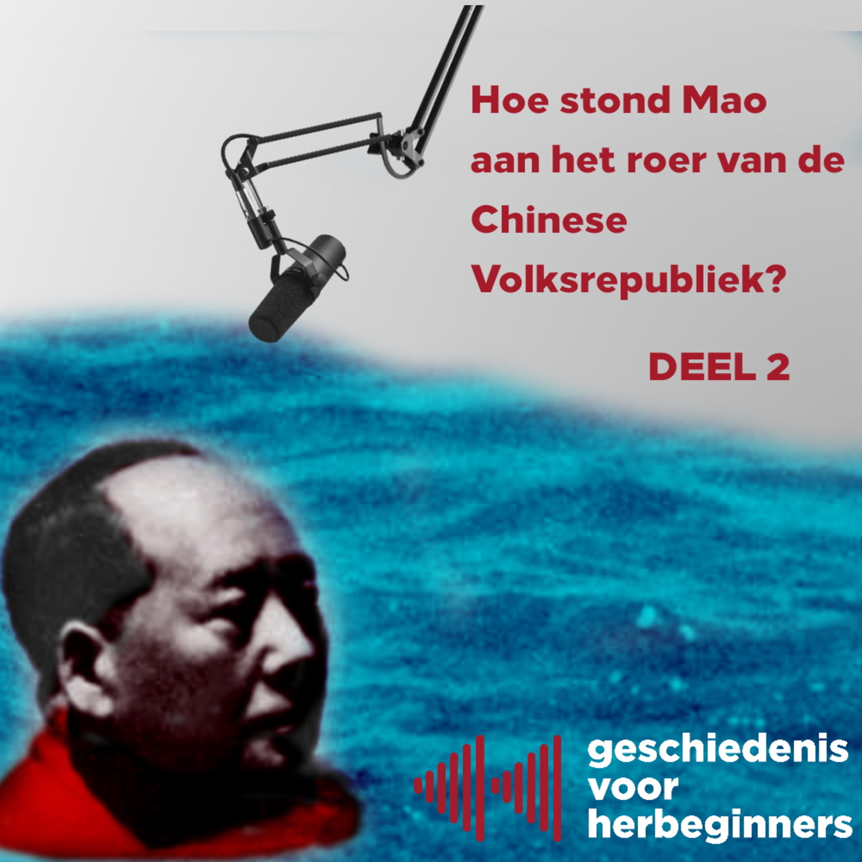 6.11 - Waarom ontketende Mao de Culturele Revolutie tegen de Chinezen? (Koude Oorlog 11/17)