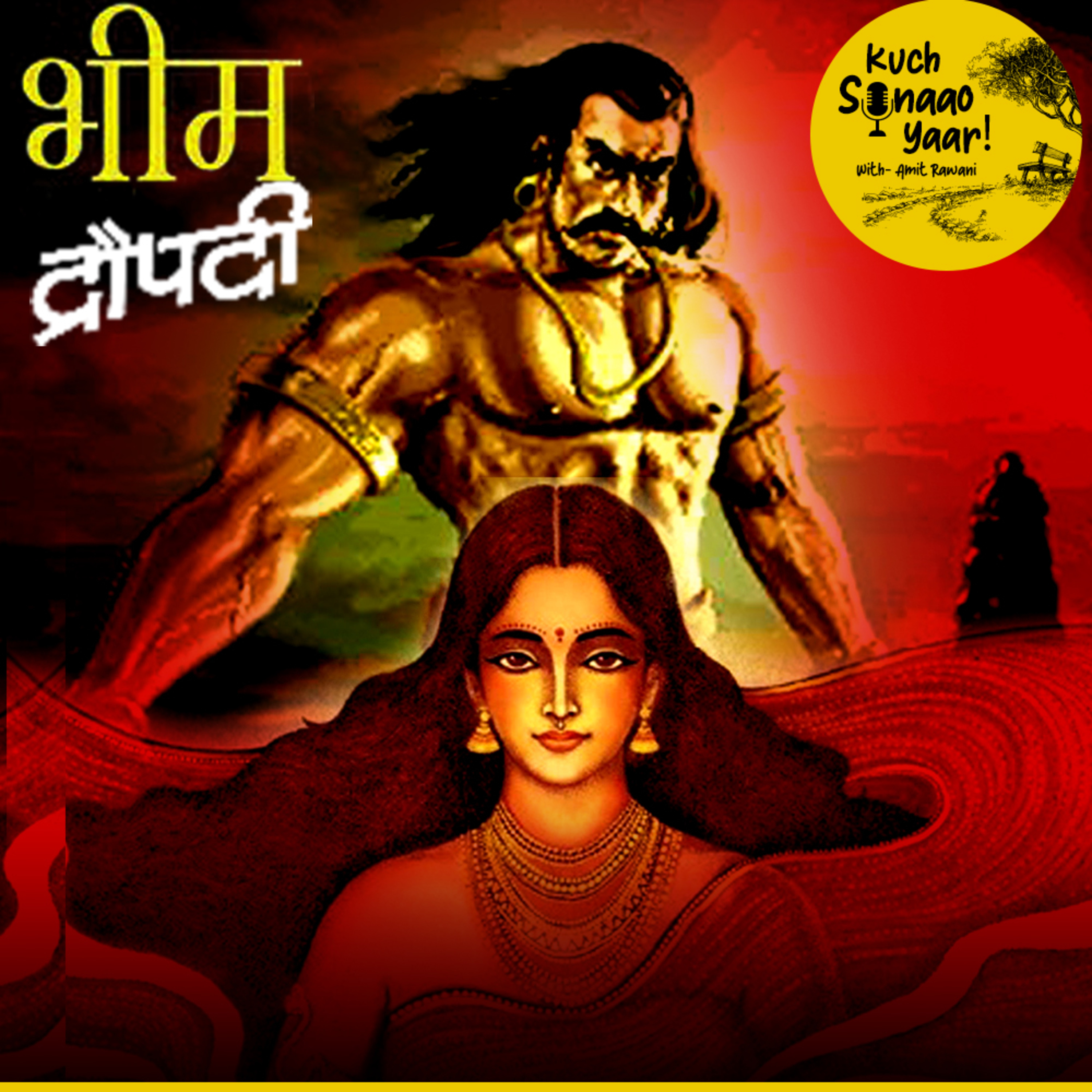 UNCHARTED MAHABHARTA- BHIM ( THE LOVER BOY)
