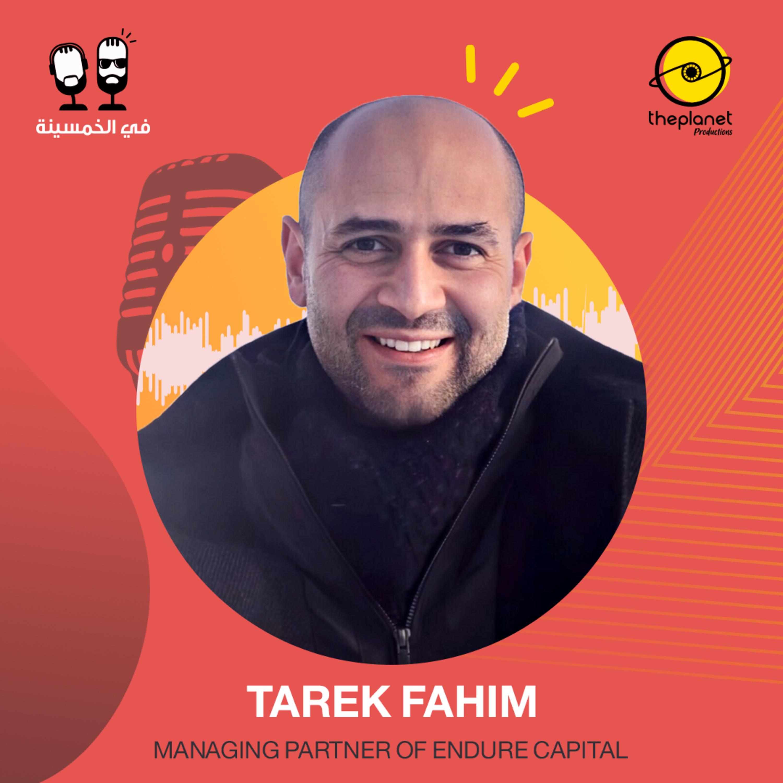 #29 - طارق فهيم