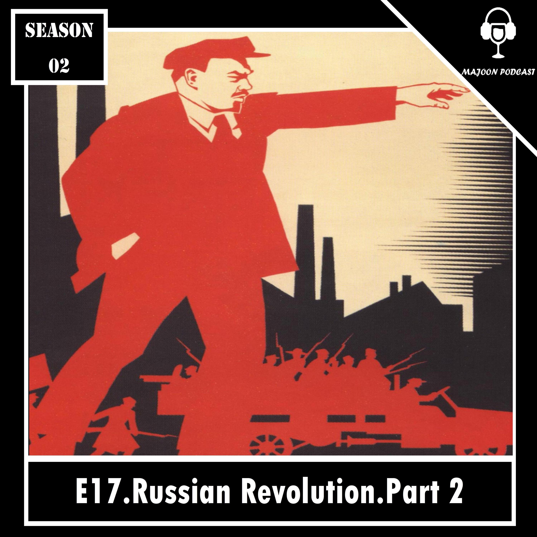 هفدهم : انقلاب روسیه   ولادیمیر لنین.پارت دوم