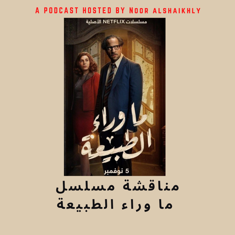 AlShaikhly23