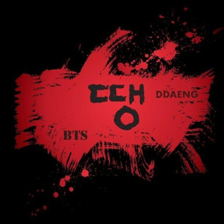 BTS Ddaeng feat. Vocal line