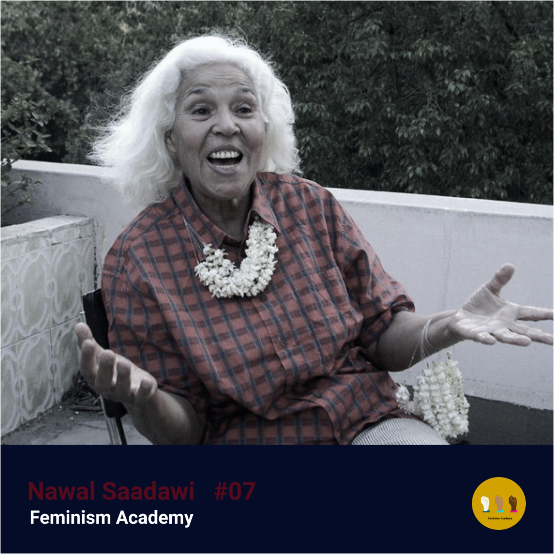 فمنیسم آکادمی؛ نوال سعداوی، من آزاد نیستم