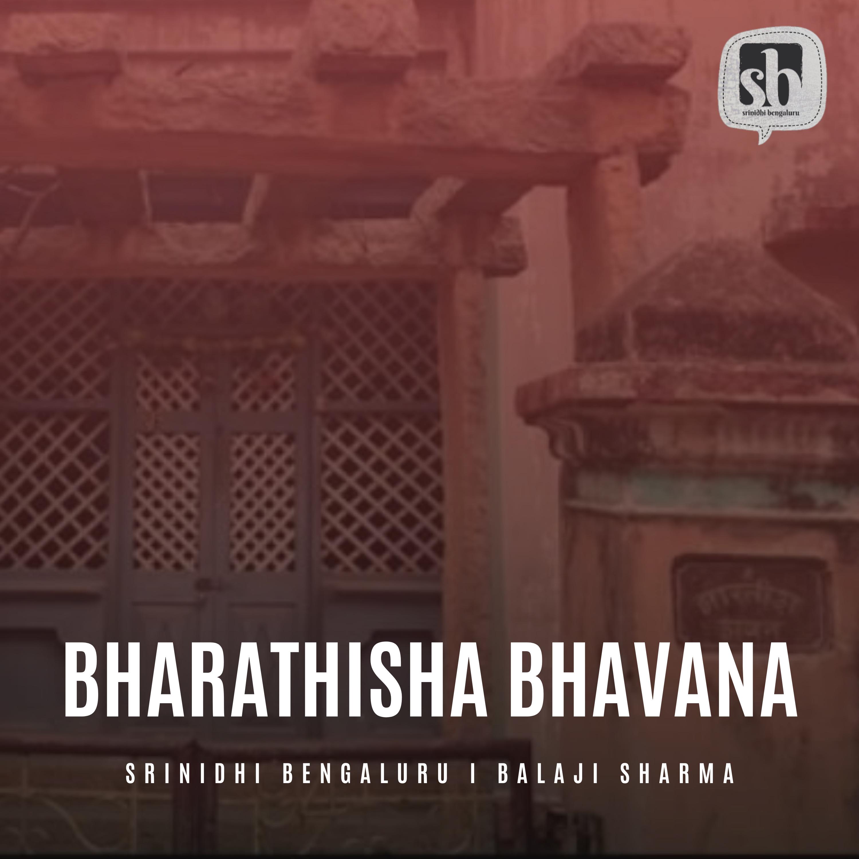 Bharatisha bhavana I ಭಾರತೀಶ ಭವನ