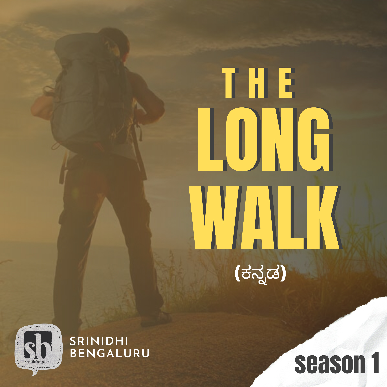 The Long walk (ಕನ್ನಡ)