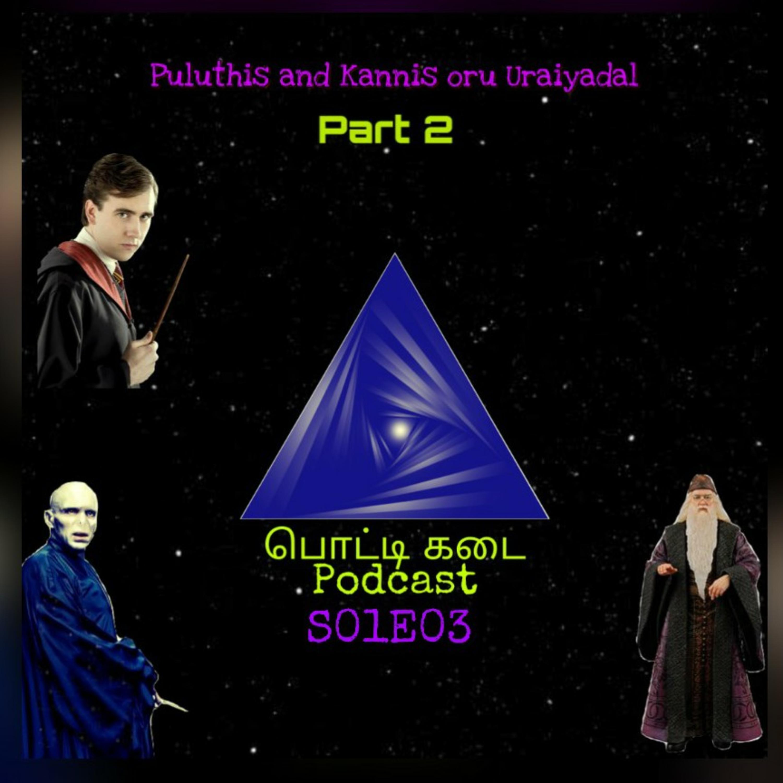 Puluthi and Kannis oru Uraiyadal Part 2