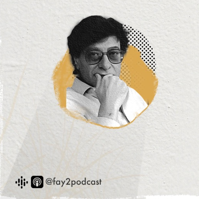 محمود درويش - قصائد عن حب قديم