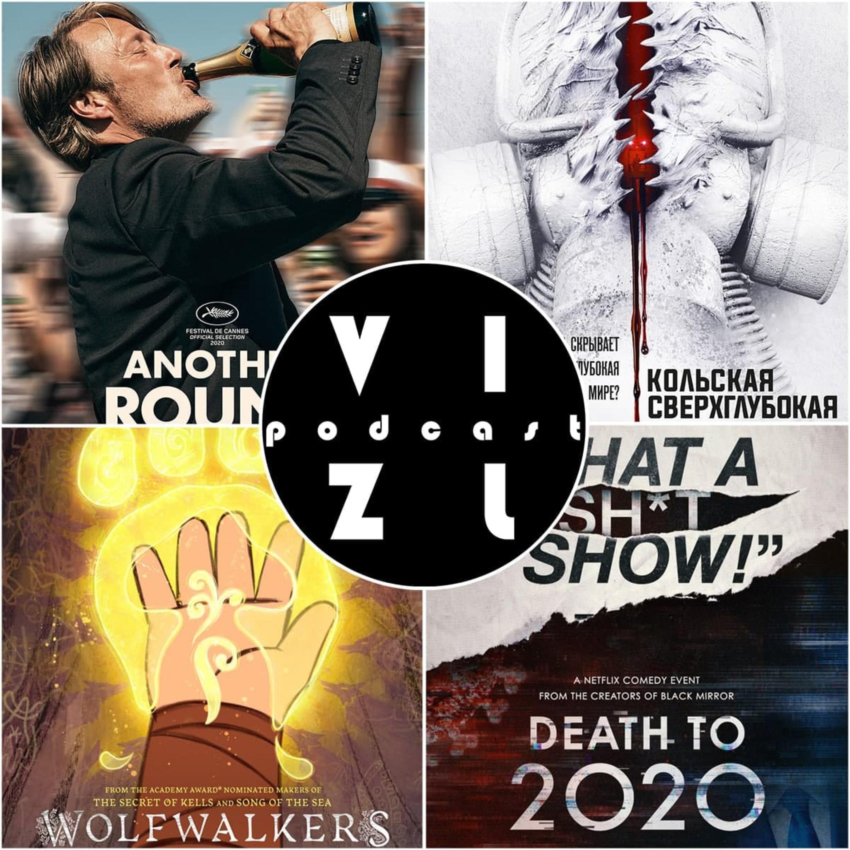 Подкаст №30: Ещё по одной, Кольская сверхглубокая, 2020, тебе конец!, Легенда о волках