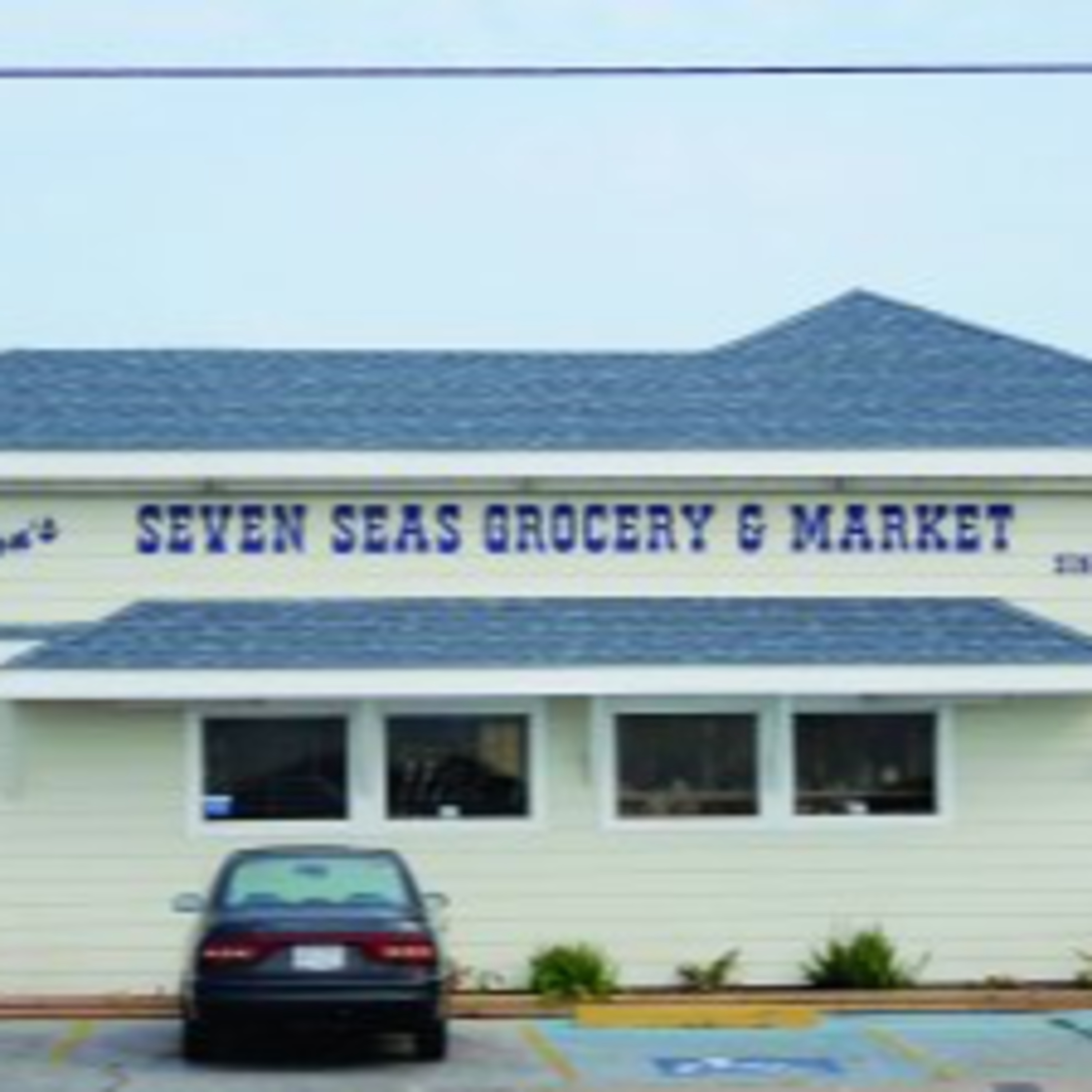 Episode #18 Ghosts on Galveston's West End - Haunted Seven Seas Grocery