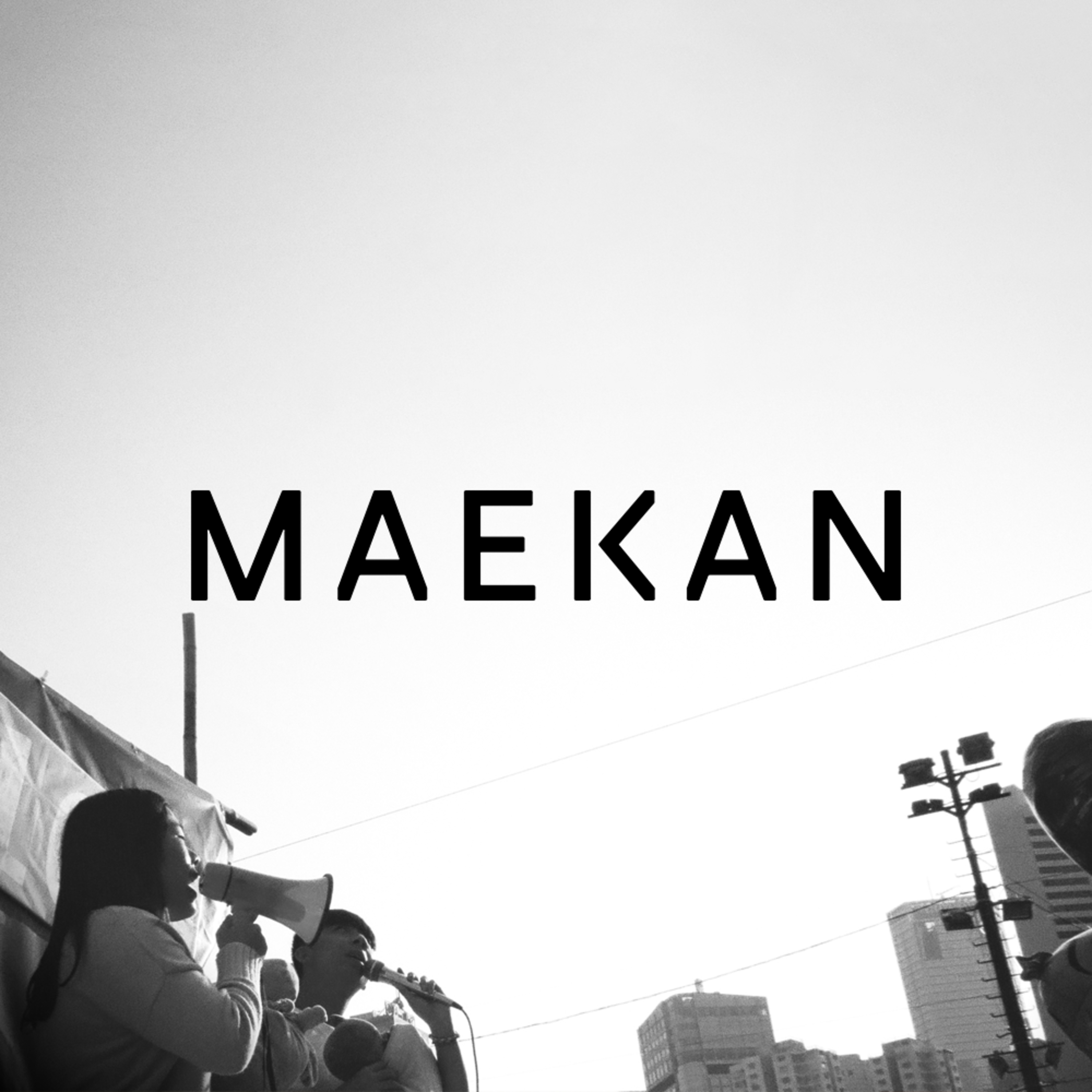 MAEKAN Session — The Need for Criticism