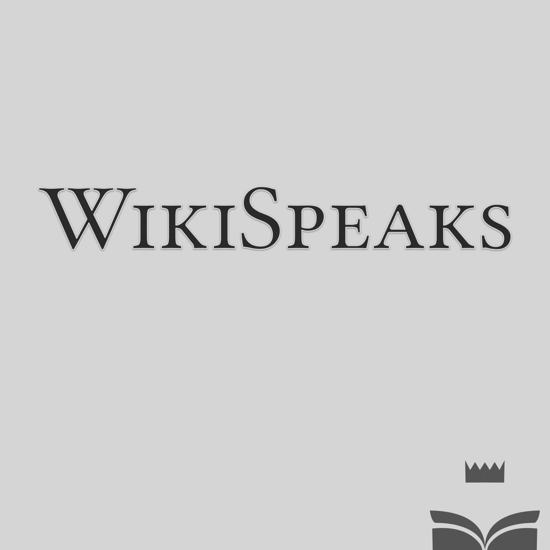 Baumspinat —WikiSpeaks