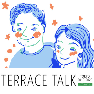 Dreamed of Her - Terrace Talk Episode 3 by Anime Summit