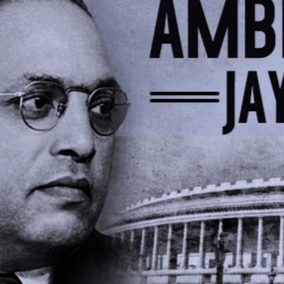 April 14th   Ambedkar Jayanti Special Radio Interview with
