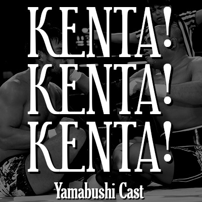 Wrestle Kingdom 13 Review Show with Josh and Stu Wrestling