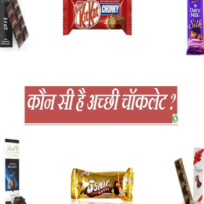 Best Chocolate In India || Sabse Achchhi Chocolate Kaun Si hai? by 1