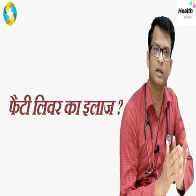 Fatty Liver Treatment In Hindi? || FATTY LIVER KA ILAJ? by 1