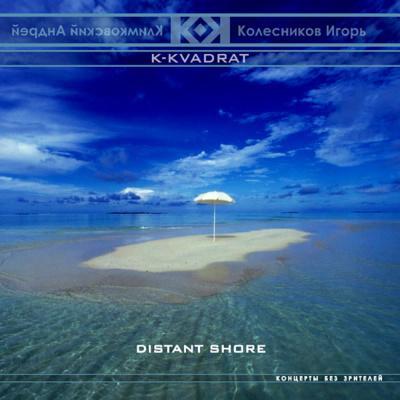 Andrey Klimkovsky & Igor Kolesnikov - Distant shore by
