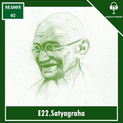 بیست و دوم: ساتیاگراها   ماهاتما گاندی