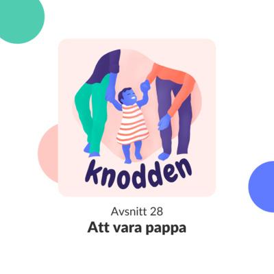 Om att vara pappa