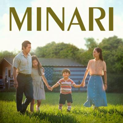 Минари | ПОПКАСТ: Кино, сериалы