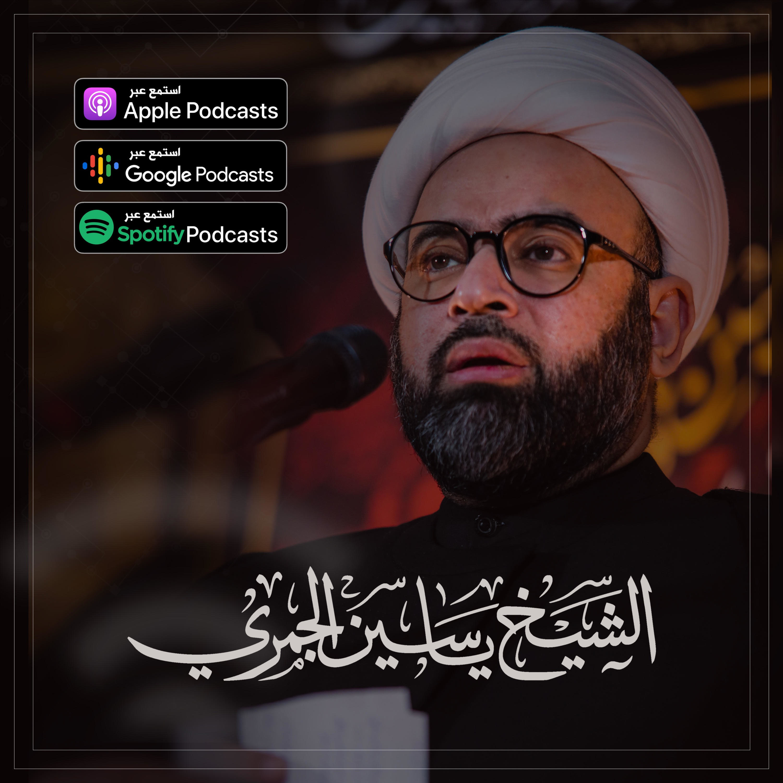 حواريو الإمام الصادق عليه السلام