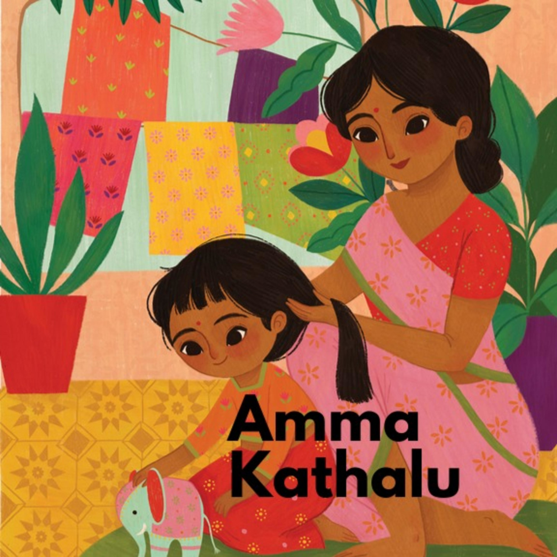 Amma Kathalu (Telugu Stories Podcast)