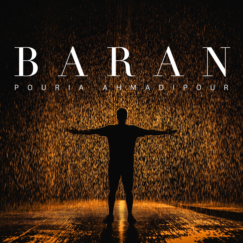 Baran | باران