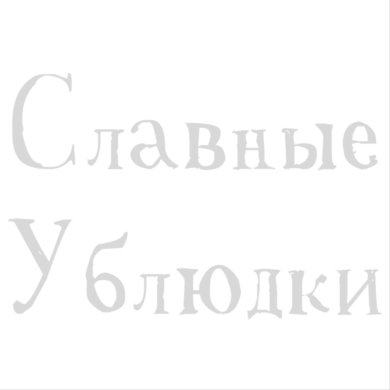 Площадь могилевского лифта