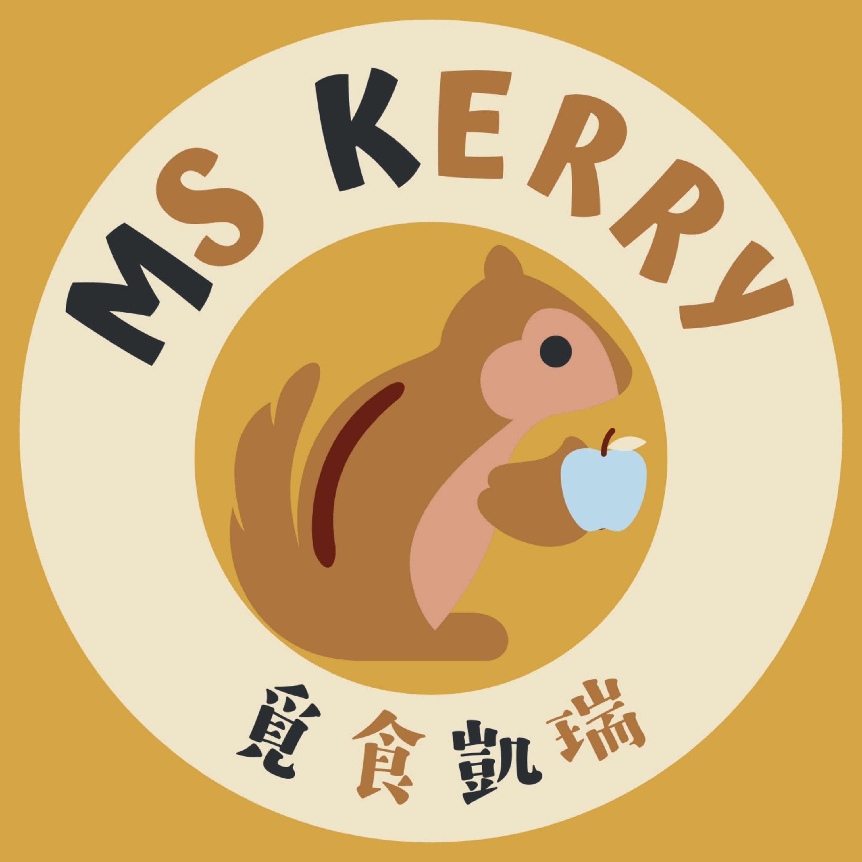MS. Kerry 覓食凱瑞