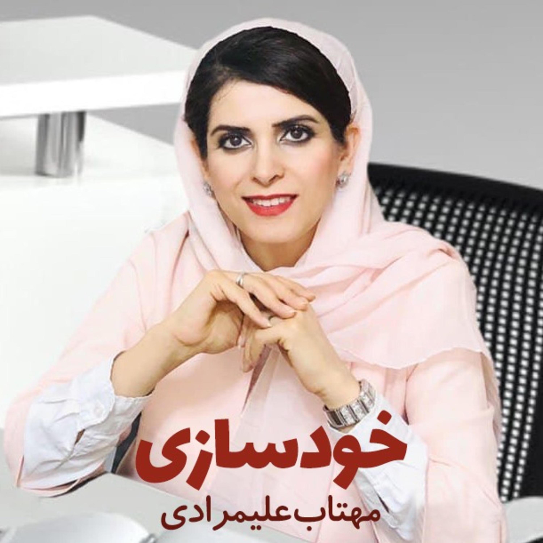 Mahtab Alimoradi   مهتاب علیمرادی
