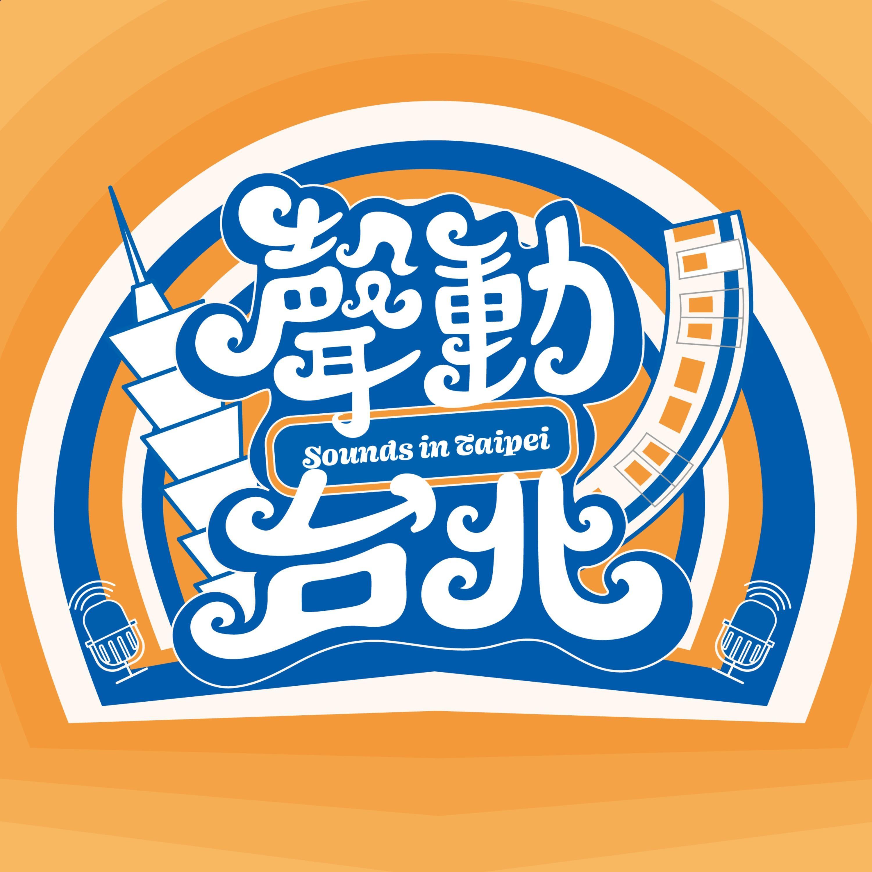 「在八方雲集工作過,都摺的出昇龍餃子」成為八方雲集股東,股票申購,八方雲集在台北的第一家店居然在?【網路上的聲音】