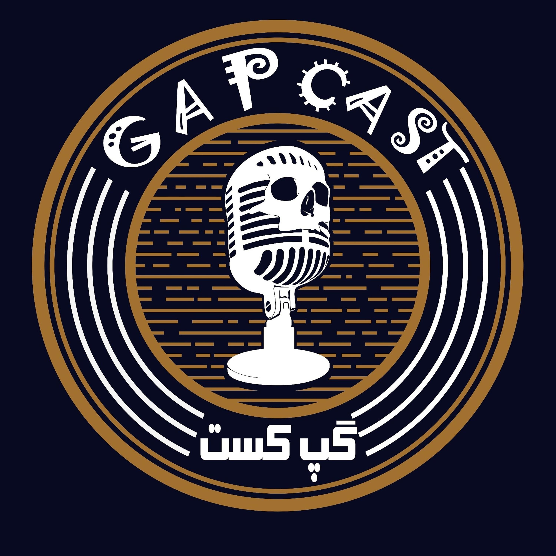 GapCast|گپ کست