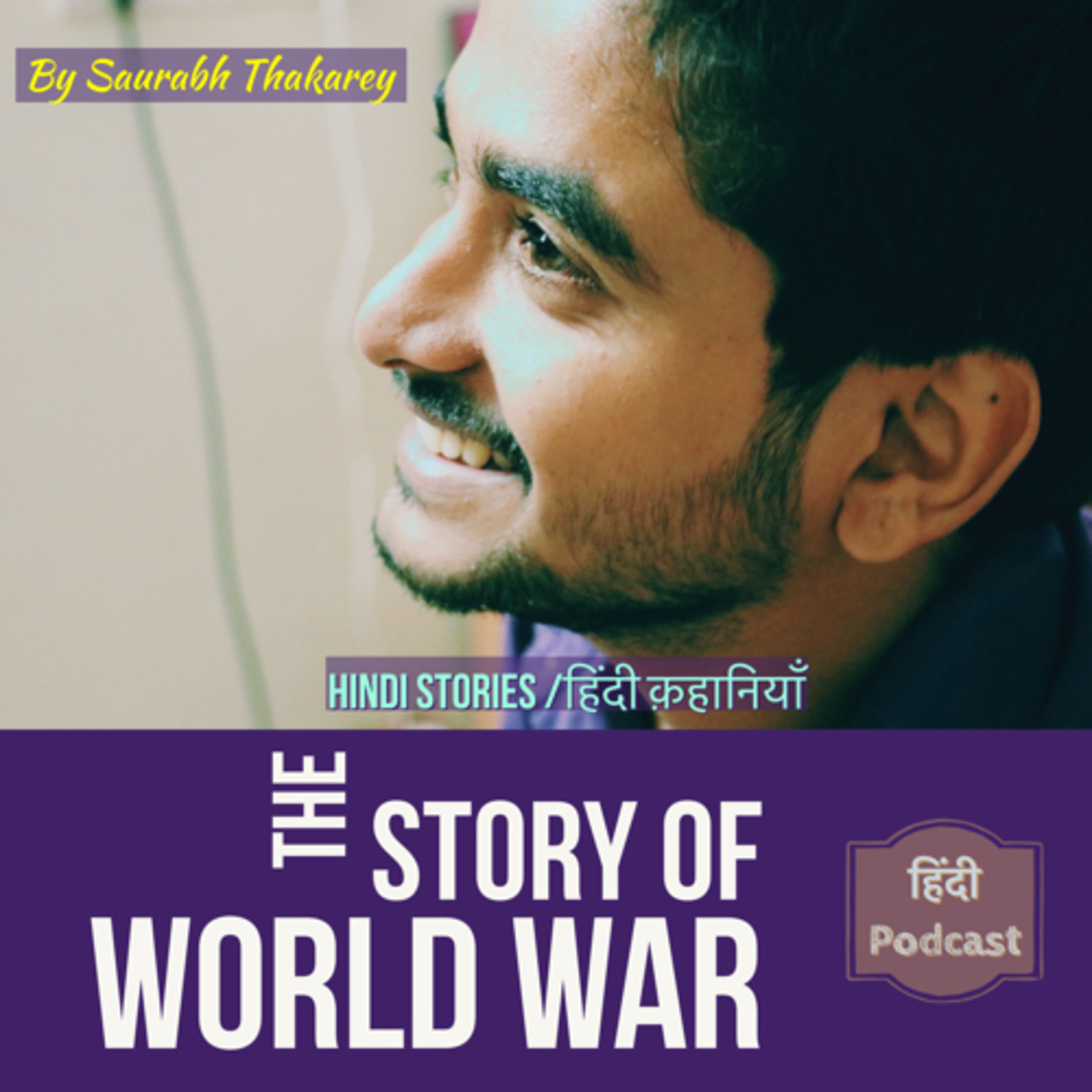 New Season | Rise of the Dictator | Story of World War