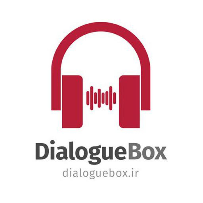 DialogueBox