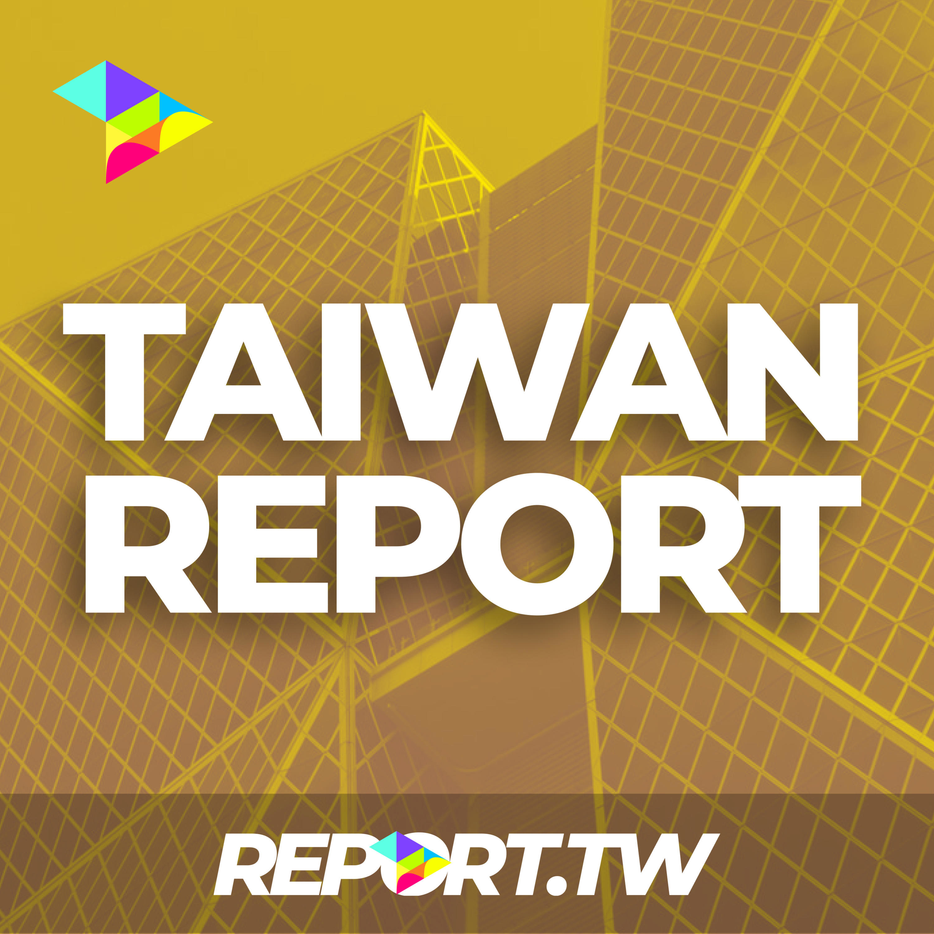 Taiwan Report News Brief (03-21-2020) Carrots and Sticks from the NIA