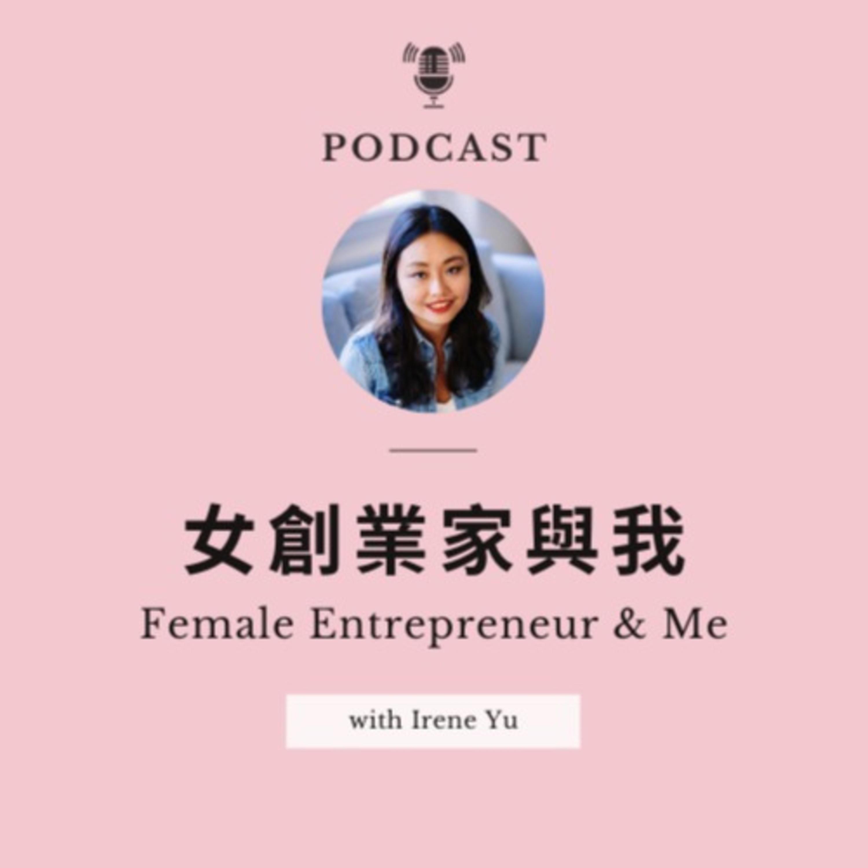 Female Entrepreneur Me 女創業家與我 | with Irene Yu