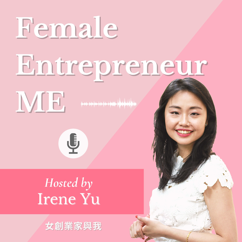 Female Entrepreneur Me 女創業家與我   with Irene Yu